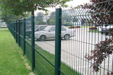 commercial wire fence